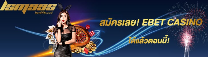 EBET Ebet Casino lsm99