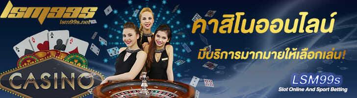 lsm99 all casino