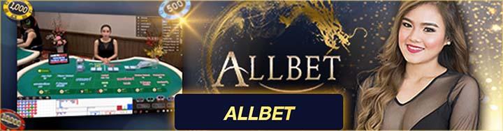 Allbet,ทางเข้าlsm99 สมัครlsm99