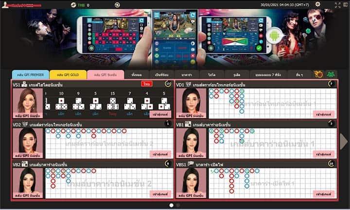 GamePlay Casino lsm99