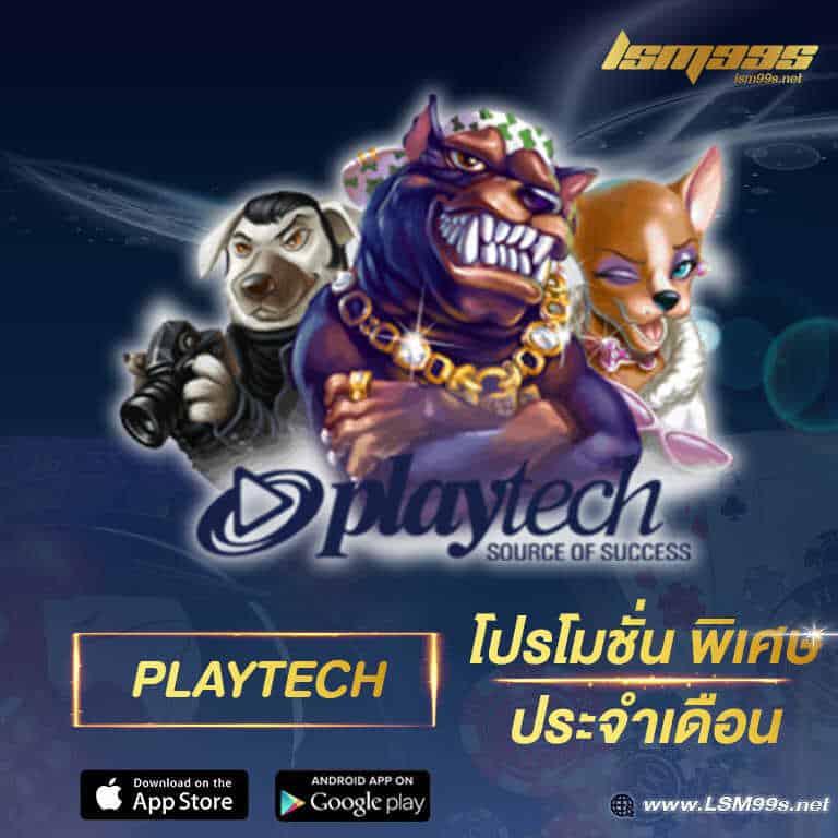 PLAYTECH lsm99 Promotion