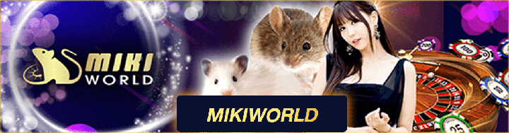 mikiworld lsm99s lsm99