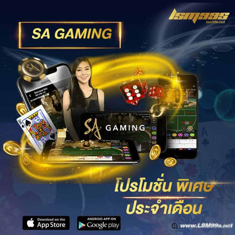 sa gaming promotion