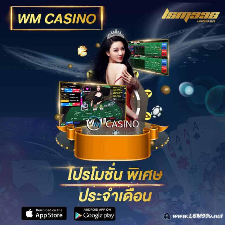 wm casino promotion lsm99