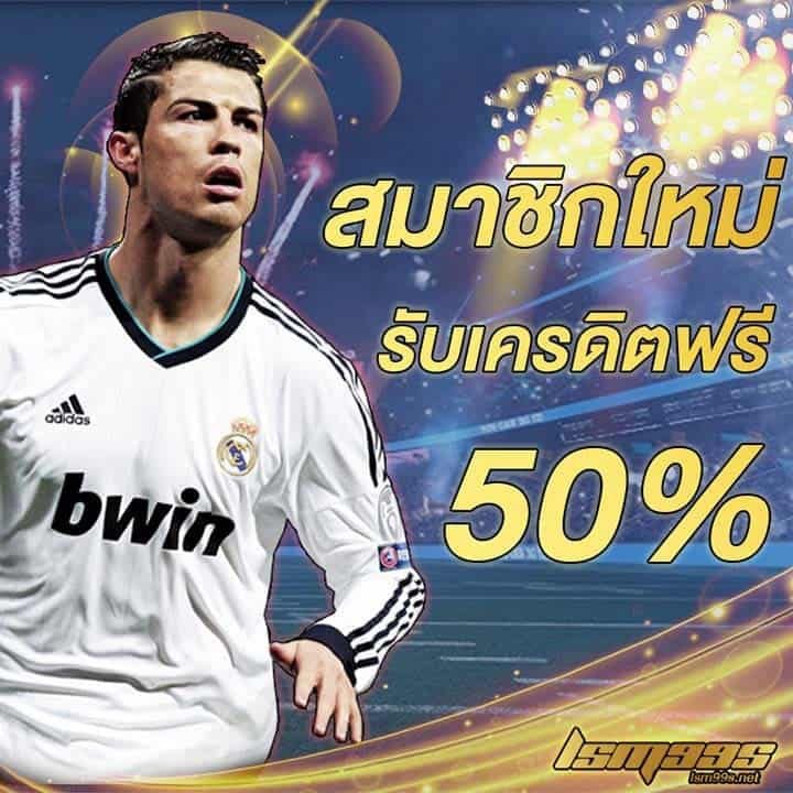 SportRing99