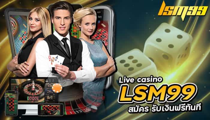 lsm99-login