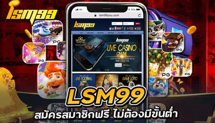 lsm999-line