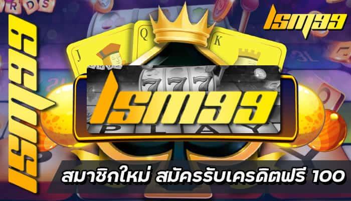 sabai99-เครดิตฟรี